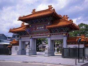 徐福公園2.jpg